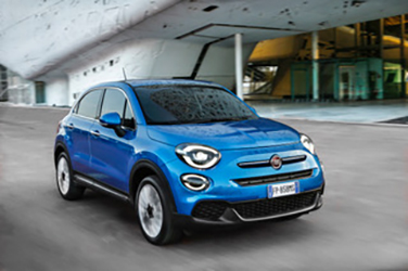 Nuevo Fiat 500. Disfruta el coche que estabas mirando