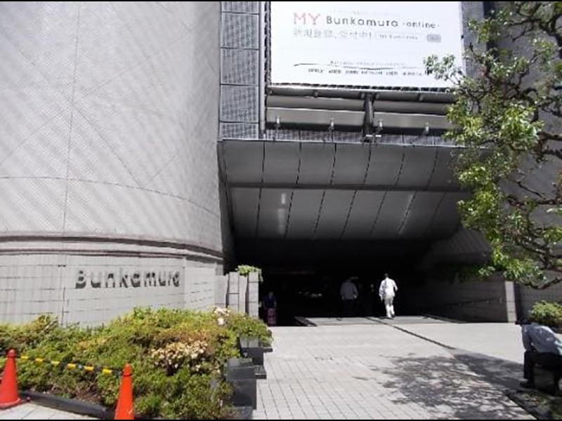 Bunkamura, una galería de arte de referencia